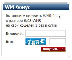 bonus-wm