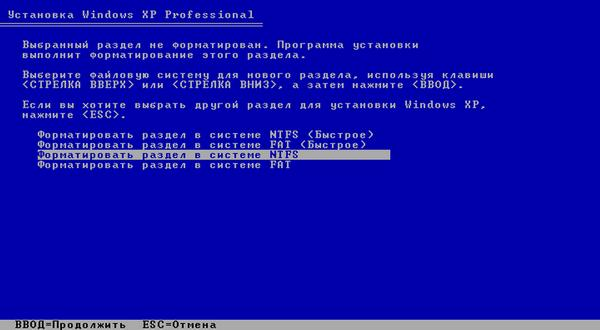 format-razdela-c-windows