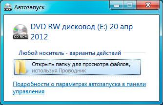 zapis-fajlov-na-disk-3