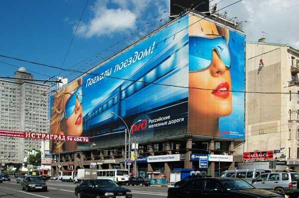 brand-reklama