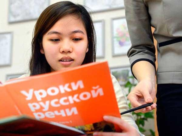 russkaya-rech