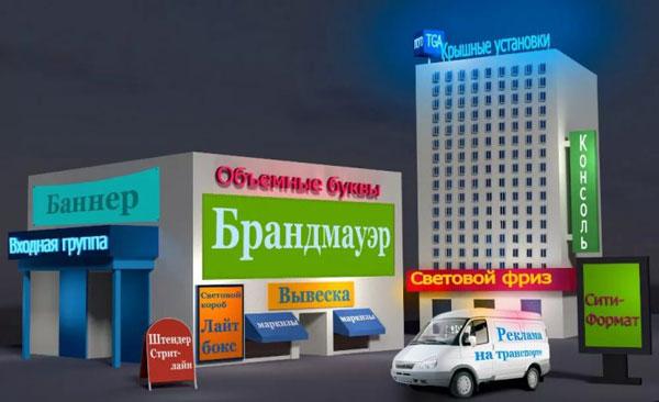 vidy-reklam