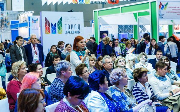 mezhdunarodnyj-forum