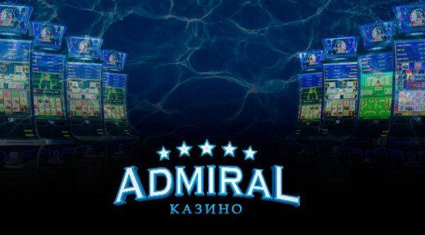 04_casino_admiral-800x442.jpg555555555555