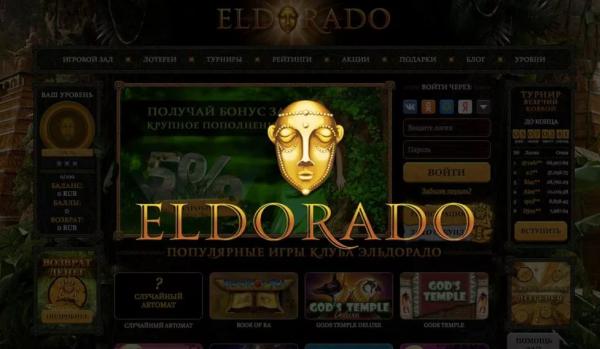 eldorado-kazino